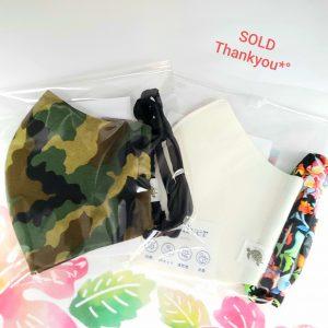 沖縄・海 布マスク お肌にやさしい綿シルク